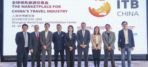 ITB China 2018