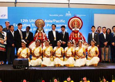 UNWTO Summit