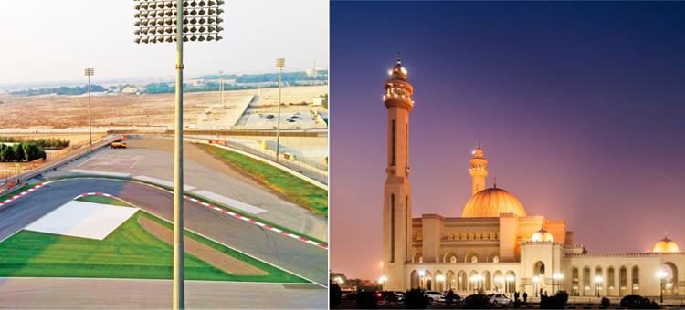 Bahrain, a Class Apart - DESTINATION REPORTER