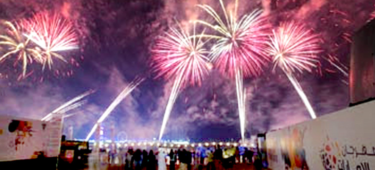 Abu Dhabi MOTN Festival