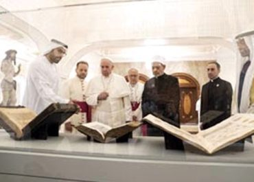 Pope Francis + Zayed National Museum