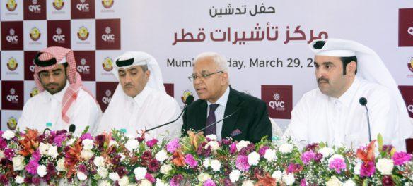 Qatar Visa Centre