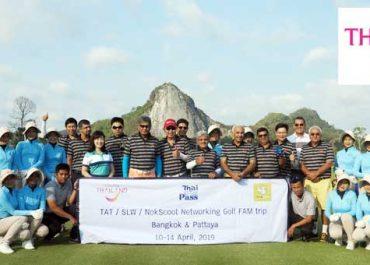 FAM trip to Thailand