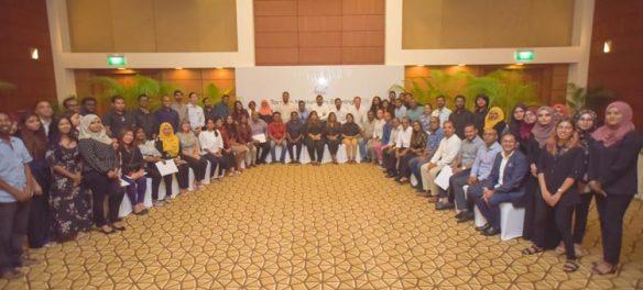 Maldives Marketing & PR Corporation