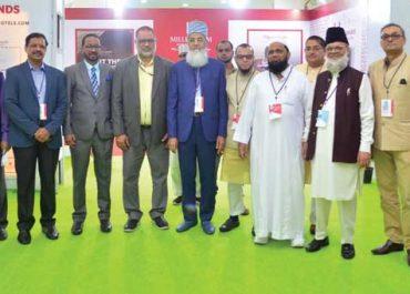 Islamic Travel Mart